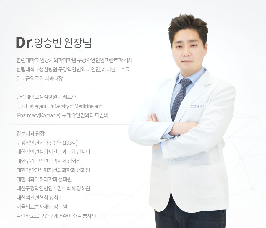 sub_doctor_img_2_
