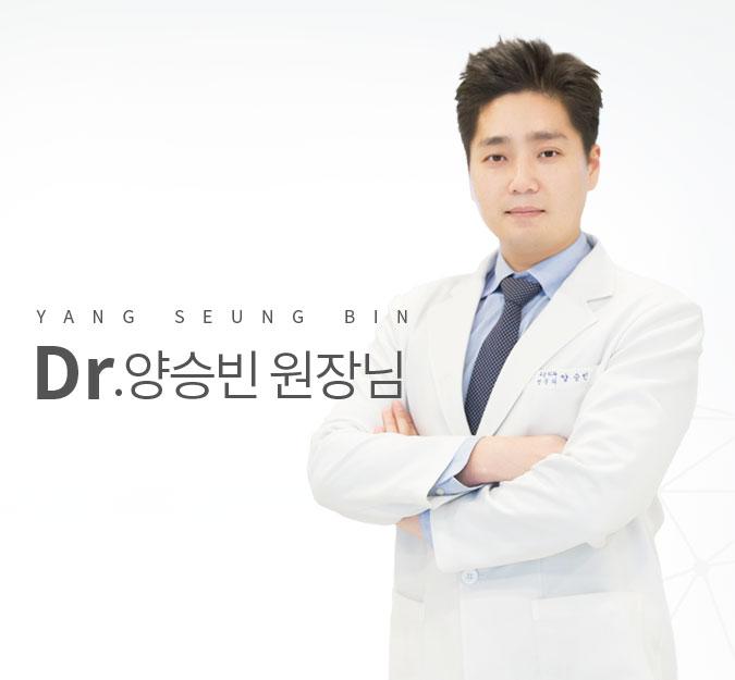 sub_doctor_img_2_m
